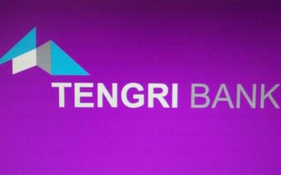WorldBusiness Capital Closes $15 Million OPIC-Guaranteed Loan to Tengri Bank in Kazakhstan